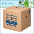 熊野油脂 ソフトスクリット ボディソープ 18L / 業務用ボディソープ
