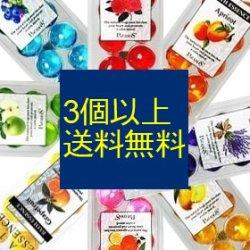 画像1: 【送料無料】 入浴剤 パトモス バスエッセンス 12個入 8種類 【アロマ入浴剤】