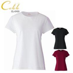 画像1: エステユニフォーム カットソー・CL-0103【チトセ】calala (キャララ) エステ用 制服