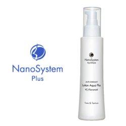 画像1: NanoSystem ナノシステム ローション アクア プラス 150mL / プラチナ / 化粧水 / ビタミンC / 整肌 / ツヤ・ハリ・キメ