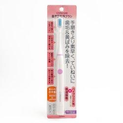 画像2: 電動歯ブラシ ケアイズム 音波振動歯ブラシ ピンク LDB-100PK